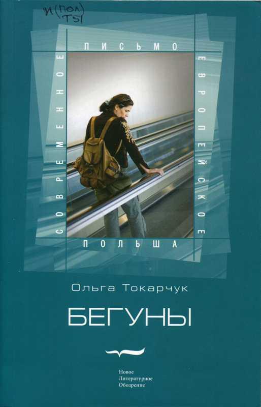 http://biblio-vluki.ru/images/1a7974e68a92759d32a0c03ea849db8d.jpg
